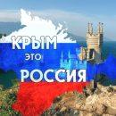 https://smolensk-i.ru/society/smolensk-otmetit-vossoedinenie-kryima-i-rossii-v-vyihodnyie_277099