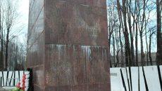 В Смоленске нашли «обезличенный» мемориал военнопленным