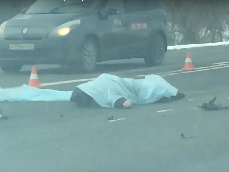 место смертельного наезда Audi на женщину 12.03.2019 на Рославльском шоссе в Смоленске