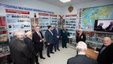 В Смоленске открылся обновленный музей воинов-интернационалистов