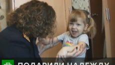 Смоленские следователи собирают деньги на лечение четырехлетнего ребенка