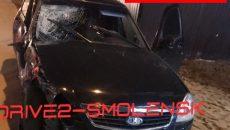 В Смоленске опознали виновника жёсткой «пьяной» аварии