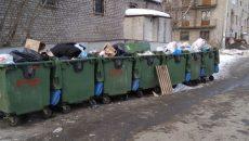 Смоленская прокуратура проверит начисление и сбор платежей за вывоз мусора