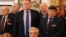 В Смоленской области открылась ещё одна музейная экспозиция в память о воинах-интернационалистах