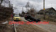 В Смоленске в результате жесткого ДТП перевернулась машина