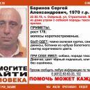 https://smolensk-i.ru/society/vyishel-utrom-s-sobakoy-i-propal-pod-smolenskom-razyiskivayut-propavshego-muzhchinu_279037