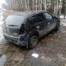 https://smolensk-i.ru/auto/poteryala-kontrol-na-trasse-pod-smolenskom-stolknulis-dve-avtoledi-na-reno_277322