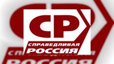«Справедливая Россия» готова войти в коалицию губернатора Островского