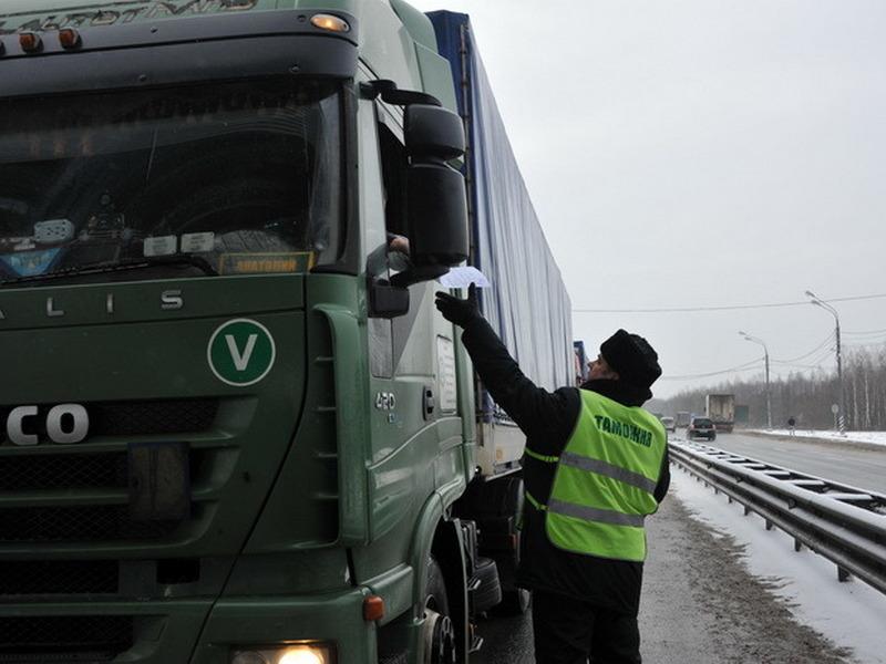 таможенный контоль на границе России и Беларуси в Смоленской области (фото пресс-службы Смоленской таможни)