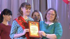 В Смоленске наградили победителей конкурса «Учитель года»