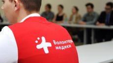 ТОП новостей Смоленска за 18 марта