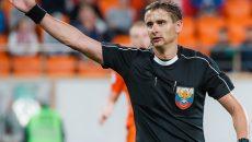 Футбольный арбитр из Смоленска будет судить чемпиона