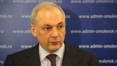 Глава президентского Совета по межнациональным отношениям привёл Смоленскую область в пример