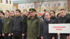 В Смоленске прошел «День призывника»