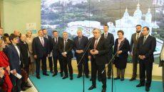 В Госдуме пройдёт выставка, посвященная поддержке дополнительного образования в Смоленской области