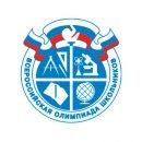 https://smolensk-i.ru/society/smolenskie-shkolniki-stali-prizerami-vserossiyskoy-olimpiadyi-po-angliyskomu-yazyiku_281546