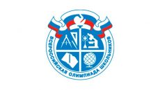 Смоленские школьники стали призерами Всероссийской олимпиады по английскому языку