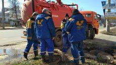 В Смоленске из-за коммунальной аварии почти 30 домов остались без тепла и горячей воды