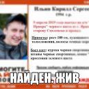 https://smolensk-i.ru/society/v-smolenskoy-oblasti-zavershenyi-poiski-25-letnego-molodogo-cheloveka-na-chernoy-mashine_281012