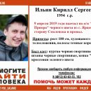 https://smolensk-i.ru/society/pod-smolenskom-propal-25-letniy-molodoy-chelovek_280991