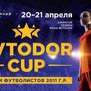 https://smolensk-i.ru/sport/v-smolenske-proshyol-pervyiy-detskiy-mini-futbolnyiy-turnir-avtodor-cup_282294