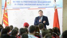 Алексей Островский предложил создать в Смоленске арт-пространство уличной живописи