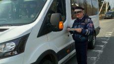 В Смоленске пройдут сплошные проверки