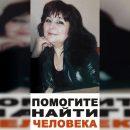 https://smolensk-i.ru/society/pod-smolenskom-propala-53-letnyaya-lyudmila-ardashova_282355