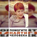 https://smolensk-i.ru/society/v-smolenske-zavershenyi-poiski-46-letney-zhenshhinyi_280656