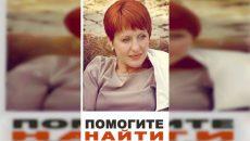 В Смоленске пропала 46-летняя Оксана Юдицкая