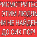 https://smolensk-i.ru/society/v-smolenske-salvar-napomnil-ob-11-propavshih-bez-vesti-grazhdanah_283175