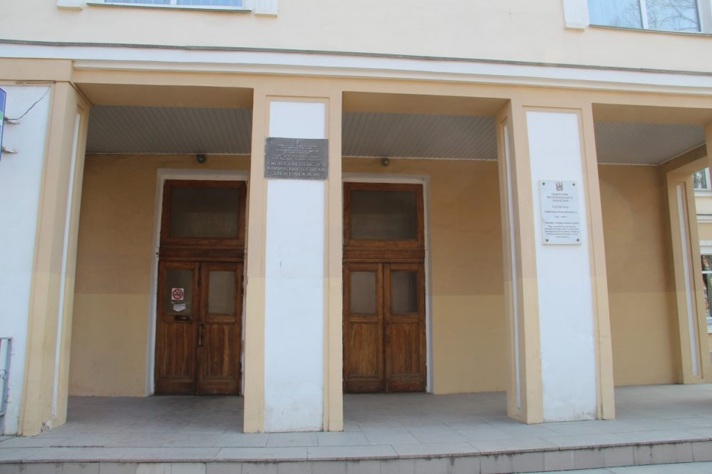 Смоленский областной клинический госпиталь для ветеранов войны_1