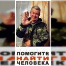 https://smolensk-i.ru/society/v-smolenskoy-oblasti-zavershenyi-poiski-55-letnego-muzhchinyi-so-shramom_280902