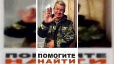 В Смоленской области трагически завершились поиски 55-летнего мужчины со шрамом