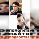 https://smolensk-i.ru/society/pod-smolenskom-prodolzhili-poiski-propavshego-17-letnego-vladislava-bahova_280195