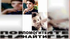 Под Смоленском продолжили поиски пропавшего 17-летнего Владислава Бахова