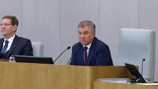 Спикер Госдумы Володин высоко оценил выставку достижений Смоленской области