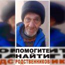 https://smolensk-i.ru/society/v-smolenske-obyavili-poisk-rodnyih-i-blizkih-yuriya-ovchinnikova_281993