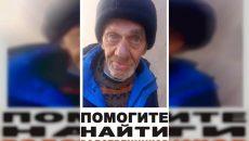 В Смоленске объявили поиск родных и близких Юрия Овчинникова