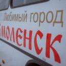 https://smolensk-i.ru/auto/v-smolenske-na-pashu-i-radonitsu-pustyat-dopolnitelnyie-avtobusyi-2_280980