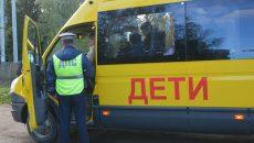 В Смоленске полицейские устроили масштабную проверку автобусов