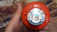 В Смоленске активизировались «газовики-мошенники»
