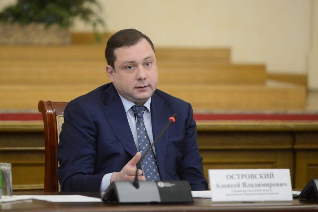 губернатор Смоленской области Алексей Островский_16