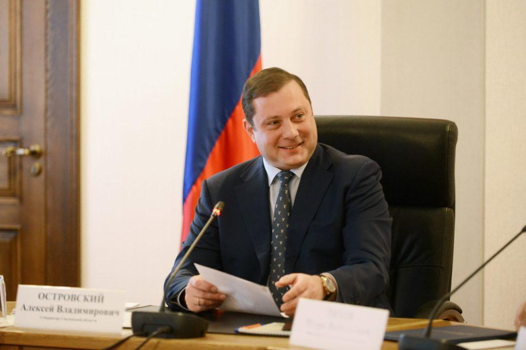 губернатор Смоленской области Алексей Островский_18