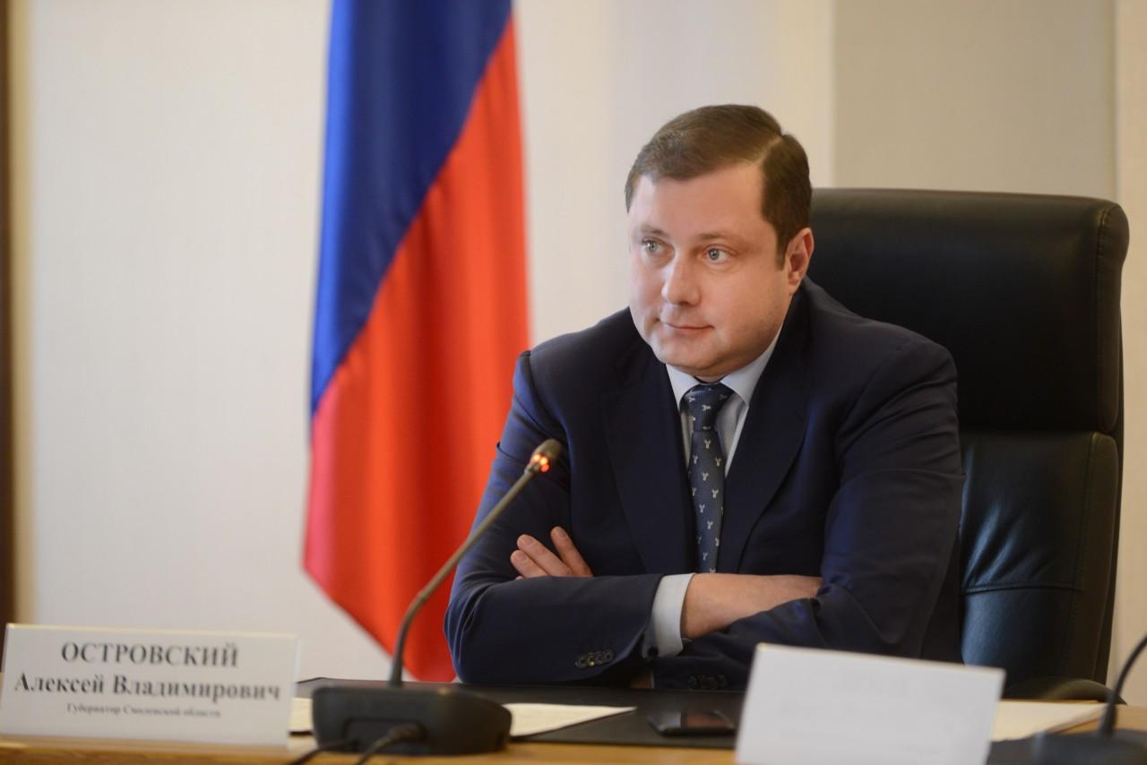 Алексей Островский: «Министр спорта России поддержал идею о создании под Смоленском горнолыжного комплекса»