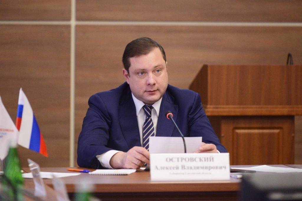 губернатор Смоленской области Алексей Островский_21