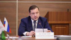 Алексей Островский поставил задачу модернизировать смоленские центры занятости населения