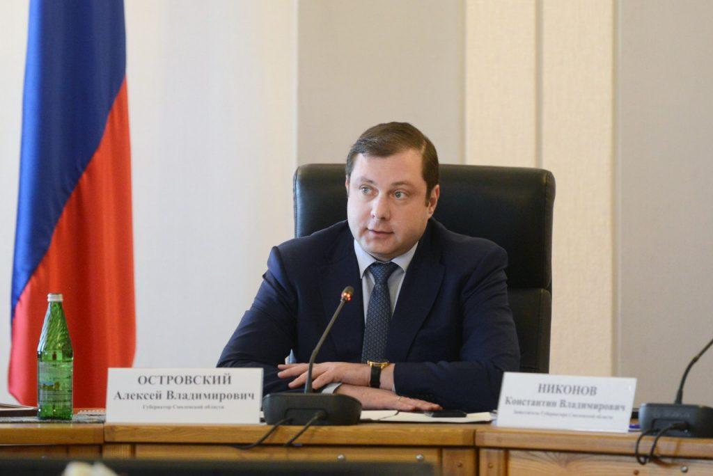 губернатор Смоленской области Алексей Островский_28