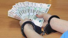 Под Смоленском осудят бизнес-леди за сокрытие 6 миллионов рублей от государства