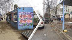 В Смоленске снесли ларьки на улице Рыленкова